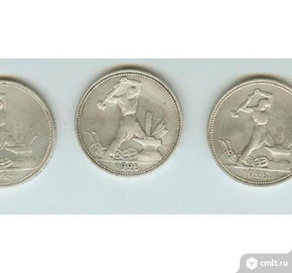 Продам старинные серебрянных монет. Фото 1.