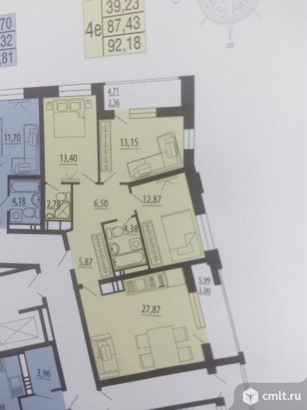 4-комнатная квартира 92 кв.м