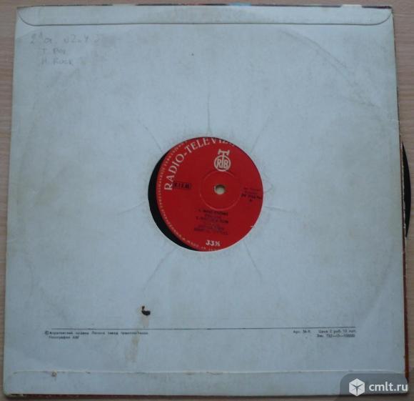 "Грампластинка (винил). Гигант [12"" LP]. Jimi Hendrix. Band Of Gypsys. 1970. RTB, 1971. Yugoslavia.. Фото 6."