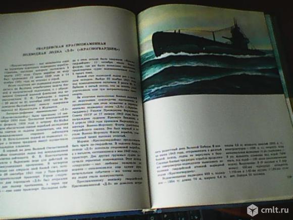 Героические кораблии росс.и советского флота. Фото 5.