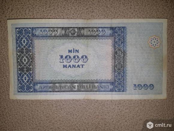 Банкнота 1000 манат 2001 (197 ) Азербайджан. Фото 2.