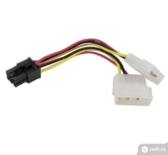 Кабель питания PCI-E 6-pin ,8-pin - Molex x2 для видеокарты