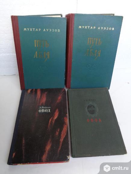 Старые книги СССР. Фото 1.