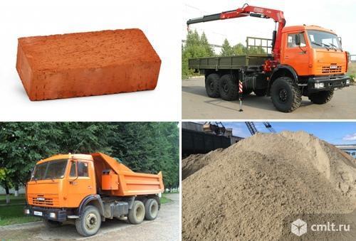 Песок, чернозем, щебень, кирпич, блоки, керамзит, отсев