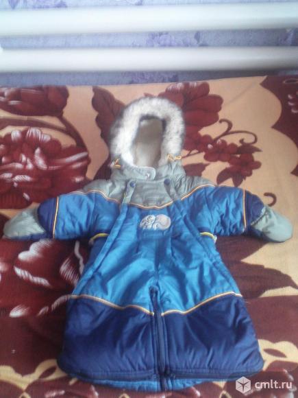 Зимний комбинезон для мальчика. Фото 2.