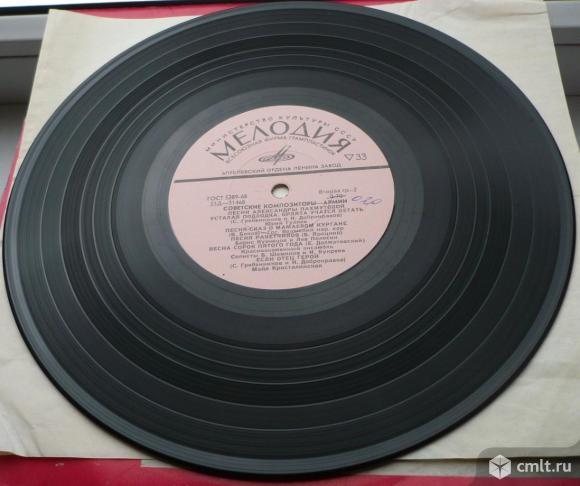 """Грампластинка (винил). Гранд [10"""" LP]. Советские композиторы - Армии. Песни Александры Пахмутовой.. Фото 8."""