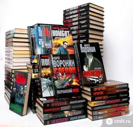 Большое собрание книг