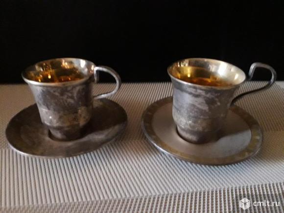 Кофейная пара. Фото 1.