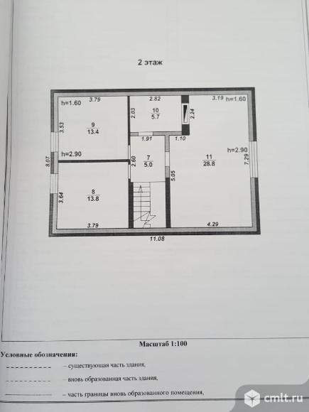 Дом 136,9 кв.м. Фото 3.