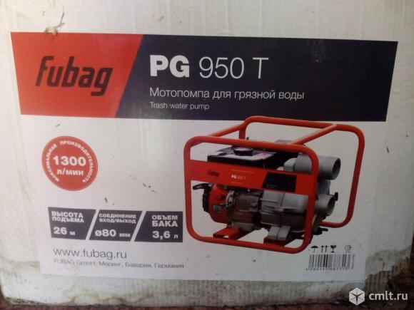 Мотопомпа Новая, недорого с оборудованием. Фото 1.