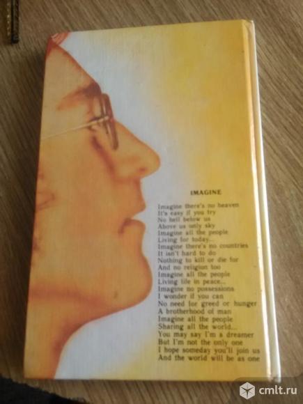 "Книга А. Багирова ""Битлз - любовь моя"". Фото 3."
