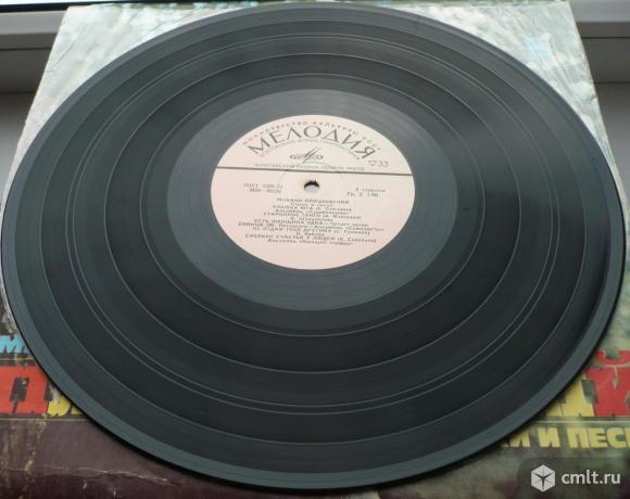 "Грампластинка (винил). Гигант [12"" LP]. Михаил Пляцковский. Стихи и песни. Мелодия 1976. М60-38235-6. Фото 12."