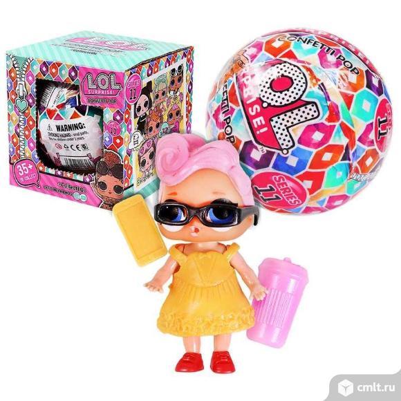 Куклы лол (LOL) 6, 8, 10, 11 серии. Фото 1.