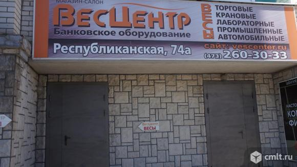 ВЕСЦЕНТР - магазин весов. Фото 1.