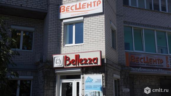 ВЕСЦЕНТР - магазин весов. Фото 2.