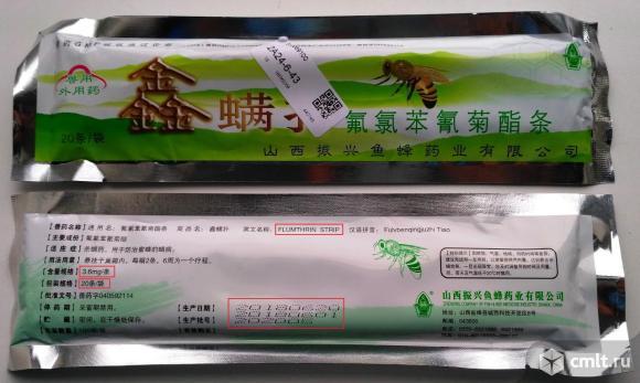 Китайские полоски для пчёл. Фото 5.