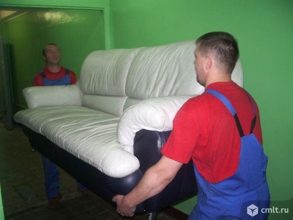 ГАЗель услуги грузчиков