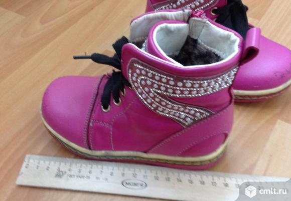 Ботинки осенние розовые. Фото 5.