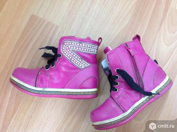 Ботинки осенние розовые. Фото 1.