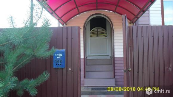 Дом 235 кв.м. Фото 1.