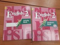 Продам учебник по английскому языку