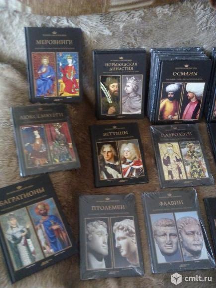 """Продаются книги серии """"Великие династии мира"""". Фото 1."""