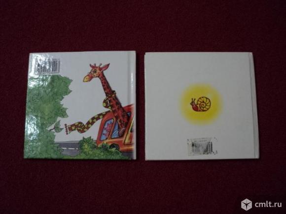 Детские книги. Фото 5.