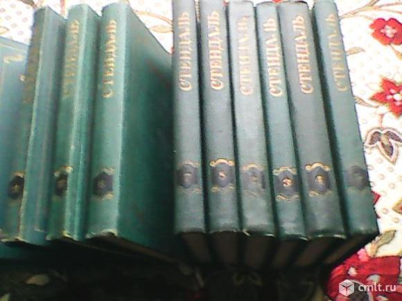 Стендаль-собрание сочинений в 12 томах