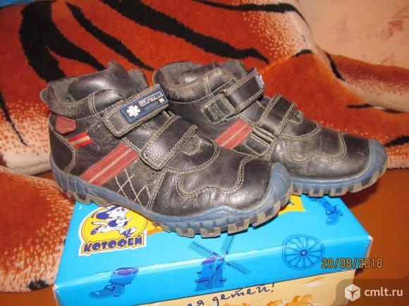 Демисезонные кожаные ботинки КОТОФЕЙ. Фото 1.