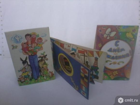Детские открытки – раскладушки СССР.. Фото 1.