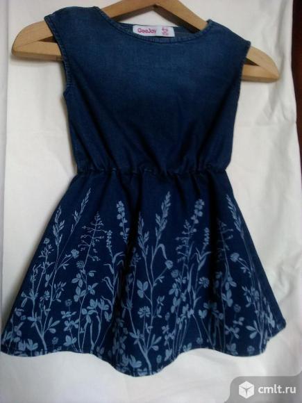 Сарафан и юбка