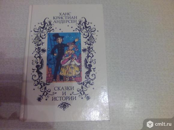 Продам книги для мусульман, детские энциклопедии и сказки. Фото 6.