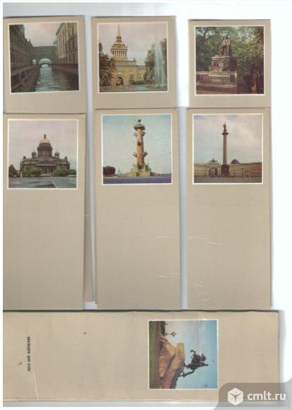 Новый комплект закладок для книг СССР «Ленинград».. Фото 1.