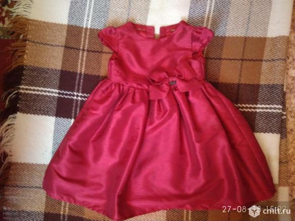 Платье нарядное продам