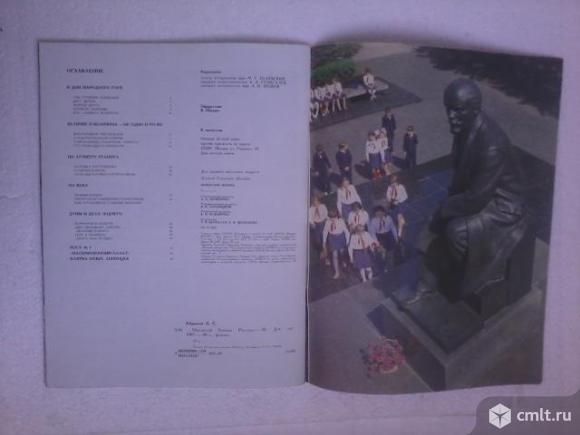 А.Абрамов Мавзолей  Ленина.
