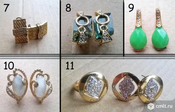 Продам кольца, серьги (бижутерия). Фото 2.