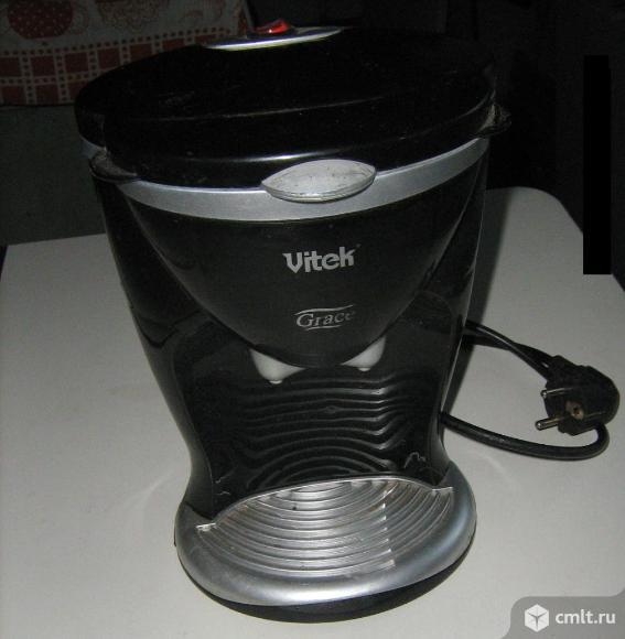 Кофеварка Vitek. Фото 1.