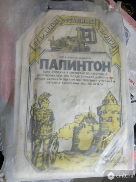 """Метательная машина - игрушка из серии """"Старинные осадные орудия"""" ПАЛИНТОН. Фото 1."""