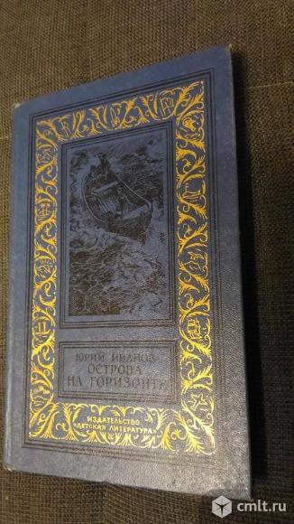 """Продам книги серии """"Библиотечка военных приключений"""", БПНФ.. Фото 1."""