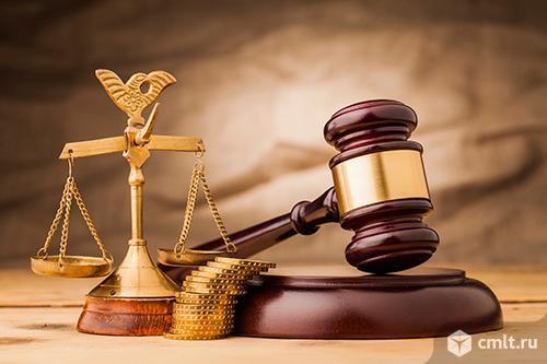 Арбитраж, защита по уголовным делам, защита потребителей
