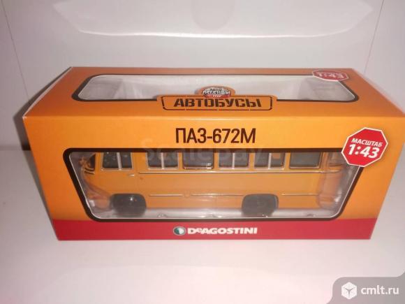 Модель автобуса паз 672 м.Специальный выпуск №1. Фото 7.