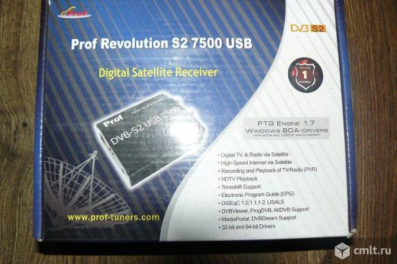 Спутниковый тюнер DVB S2 USB новый
