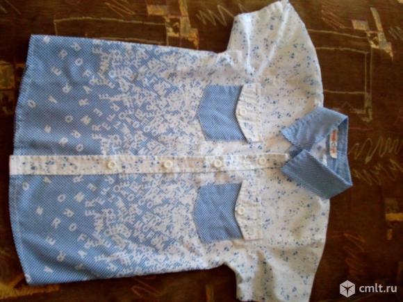 Продам нарядную рубашку для мальчика в идеальном состоянии. Одевали несколько раз по праздникам.