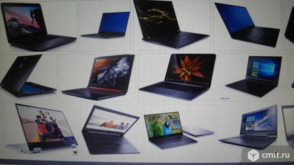 Куплю ноутбук,можно нерабочий,современный,недорого,но быстро приеду и заберу.. Фото 1.