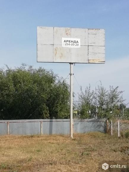 Аренда рекламного щита (билборда). Фото 1.