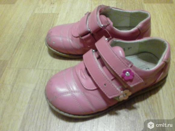 Кожаные осенние туфли. Фото 1.