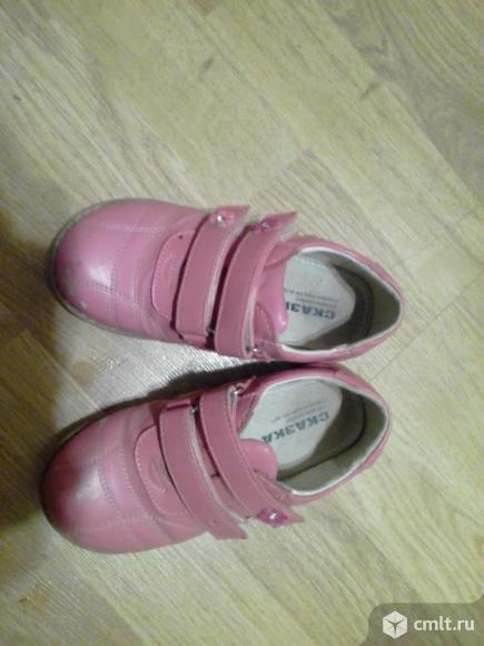 Кожаные осенние туфли. Фото 2.