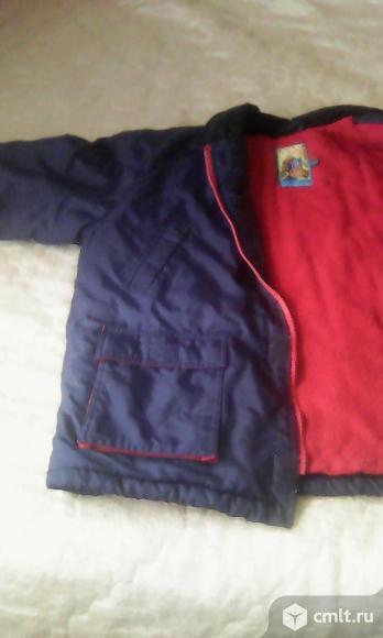 Куртка на осень