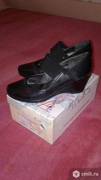 Кожаные туфли на танкетке. Фото 1.