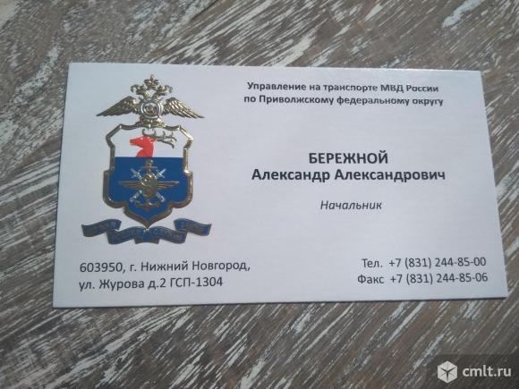 Вип визитки для руководителя премиум класса